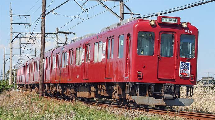 養老鉄道で全線開通100周年系統板
