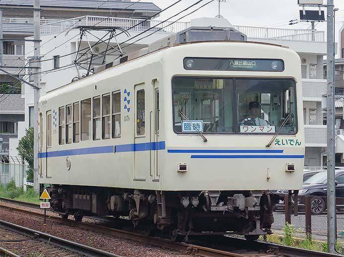 叡山電鉄で多客にともなう臨時列車運転