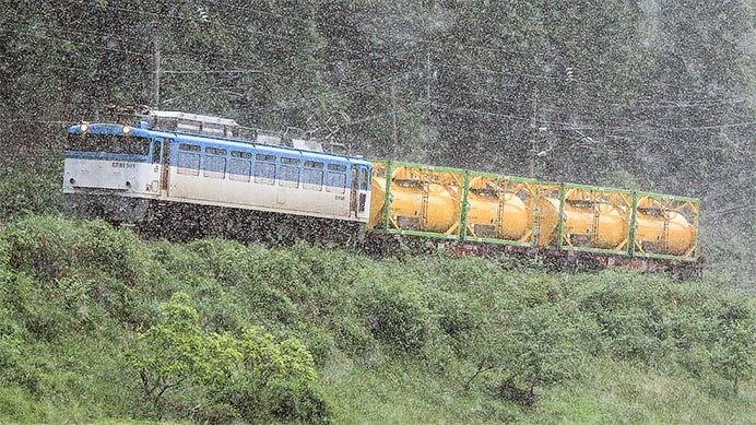 4075列車が3両編成で運転される