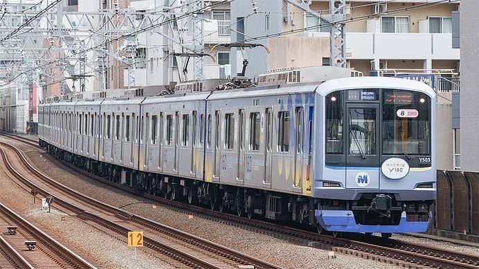 横浜高速鉄道Y500系のラッピングに関する話題