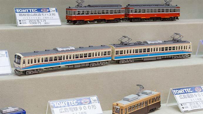 トミーテック,近江鉄道900形「あかね号」を「鉄道コレクション」で製品化