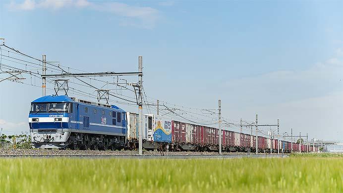 EF210-106が73列車をけん引
