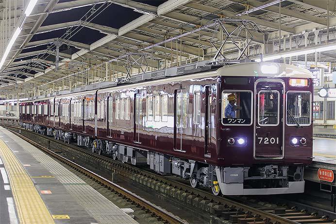 能勢電鉄7200系7201編成が平野へ