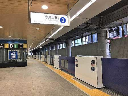 京成,2019年度の鉄道事業設備投資計画を発表