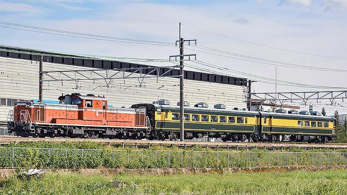 オロ14 706とスロフ14 703が京都鉄道博物館へ