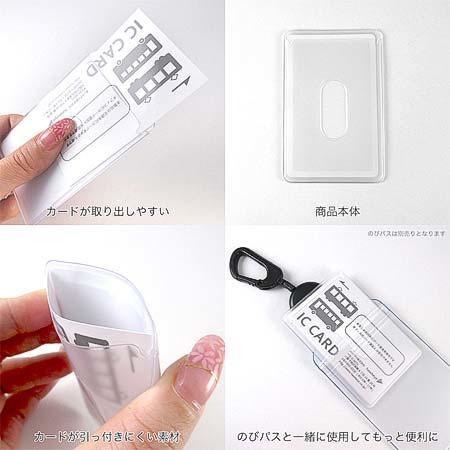 2枚の交通系ICカードを収納できるパスケース「TwinPass」発売