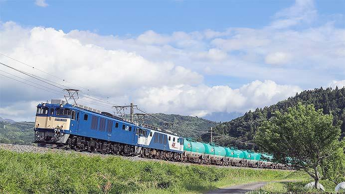 EF64 1034が5875列車をけん引