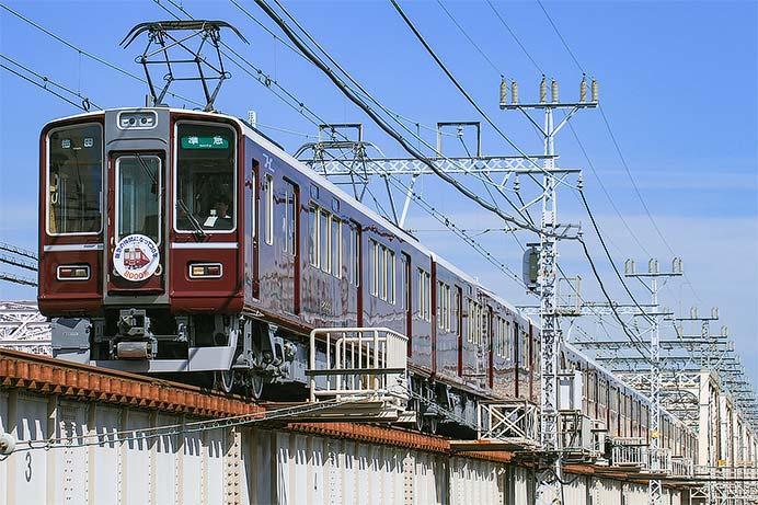 阪急「8000系車両誕生30周年記念列車」第2弾の運転開始