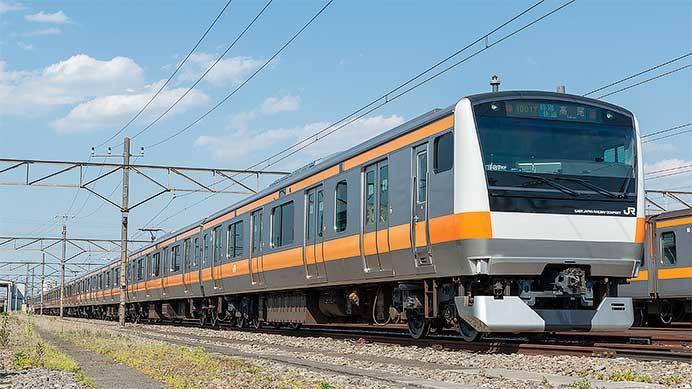 JR東日本E233系0番台