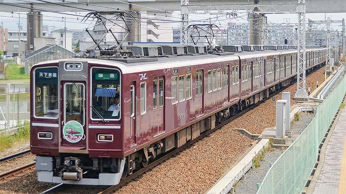 阪急8300系による誕生30周年記念列車運転開始