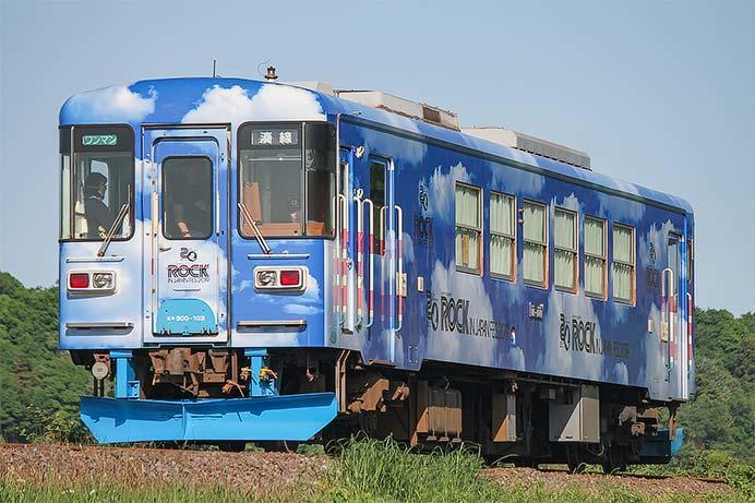 ひたちなか海浜鉄道で「ロックトレイン」運転