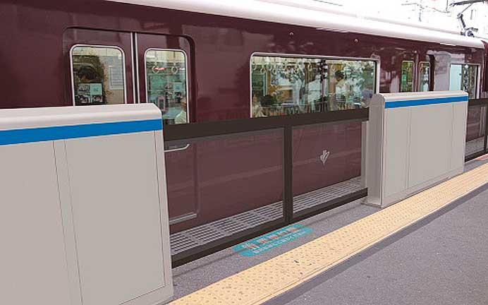 阪急,神戸三宮駅に可動式ホーム柵を設置