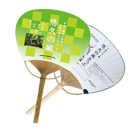 叡電「悠久の風きっぷ」など発売