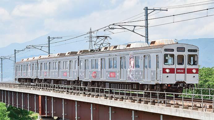 長野電鉄で「朝陽さくら」ラッピング電車の運転開始