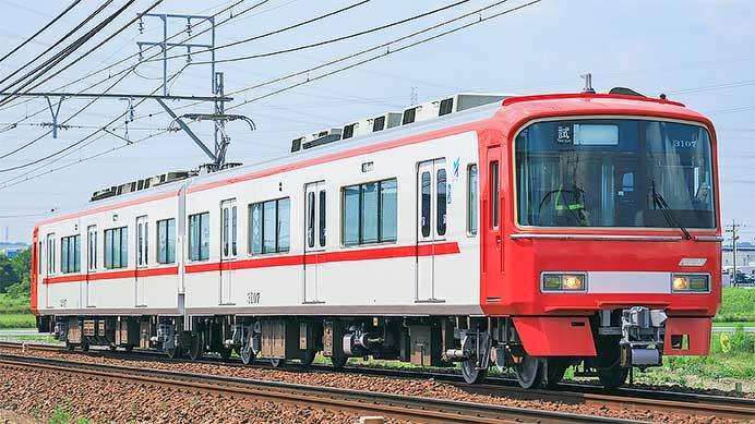 名鉄3100系に塗装変更車