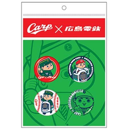 カープ×広電コラボグッズ「缶バッジセット(4個入り)」