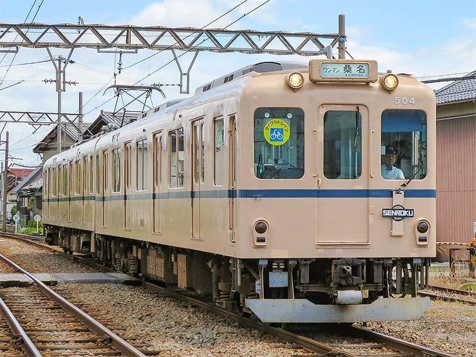 養老鉄道D04編成に「SENROKU」系統板