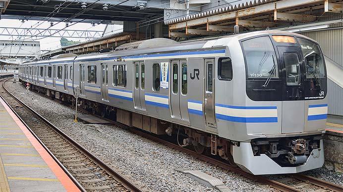 E217系に横須賀線開業130周年記念ステッカー
