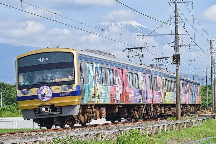 伊豆箱根鉄道「 Over the Rainbow 号」に誕生日ヘッドマーク
