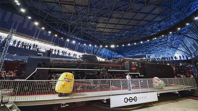 鉄道博物館で『南館開館1周年記念イベント』開催