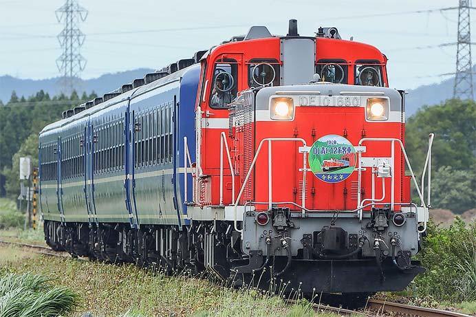 """磐越西線で臨時快速""""DL青い12系客車""""運転"""
