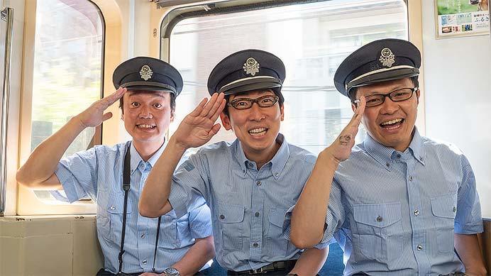 左から岡安章介さん,吉川正洋さん,南田裕介さん