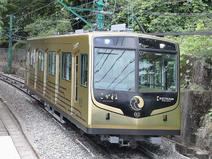 京阪,新デザインの鋼索線車両を公開