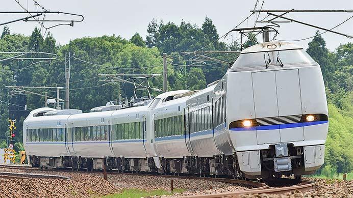 289系FH306編成が683系に復帰し,金沢総合車両所へ