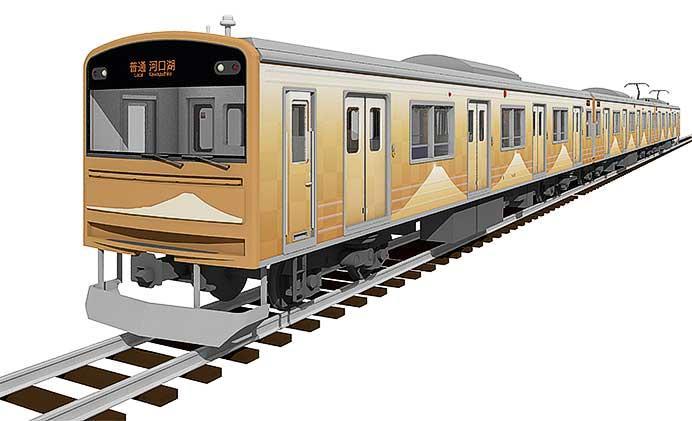 6月22日から「富士急行線開業90周年記念車両」を運転