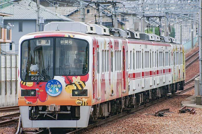 神戸電鉄で「七夕列車」運転