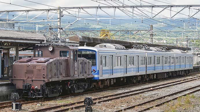 伊豆箱根鉄道5000系第5編成が大場工場へ