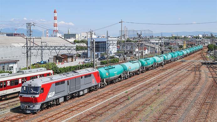 DF200-206が塩浜へ初入線