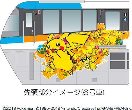 東京モノレール,7月1日から「ポケモンモノレール」を運転