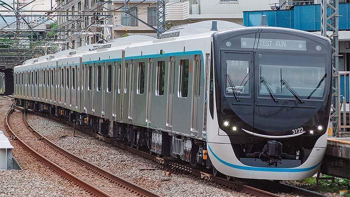 東急3020系が6両編成で試運転を実施