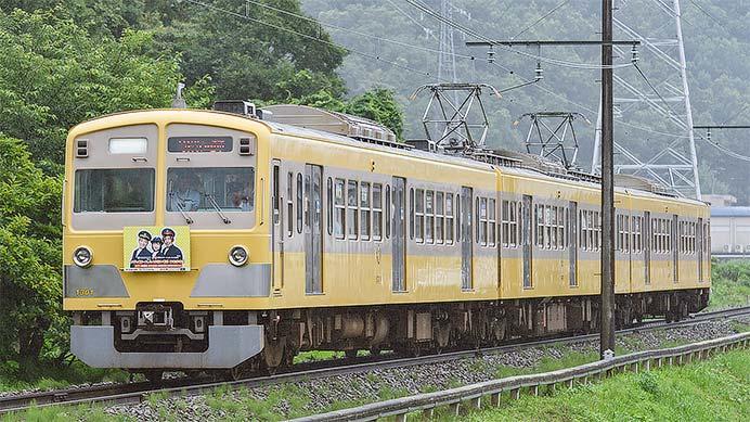 伊豆箱根鉄道で「貸切お笑い電車」運転