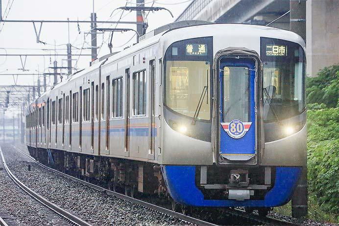 西鉄天神大牟田線で全線開通80周年列車運転