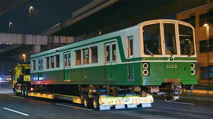 神戸市交通局1000形が陸送される