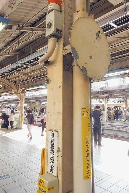 三ノ宮駅の風速板掛けが撤去される