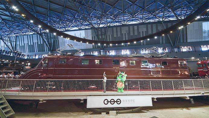 鉄道博物館南館が開館1周年を迎える