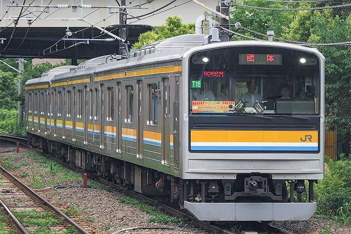 鶴見線でビール列車運転