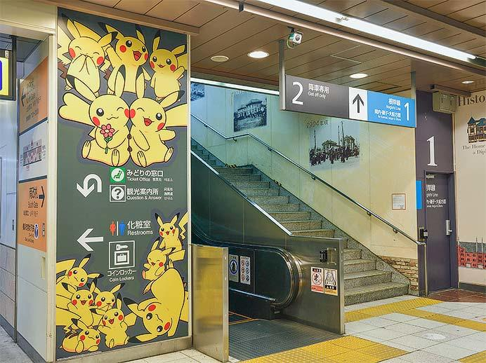 桜木町駅構内に「ピカチュウ」の装飾