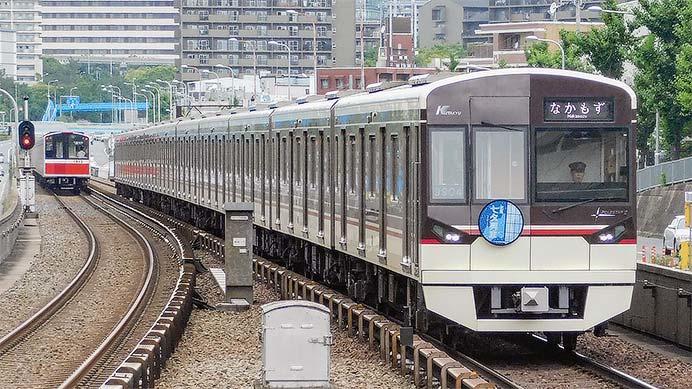 「北急七夕列車」運転
