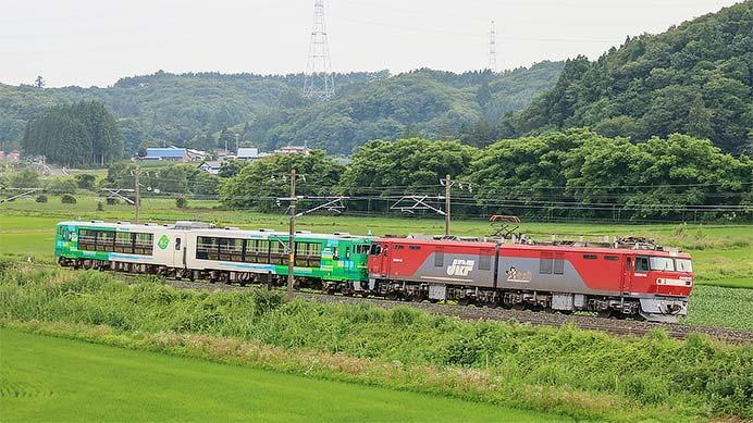 「風っこ」が北海道へ
