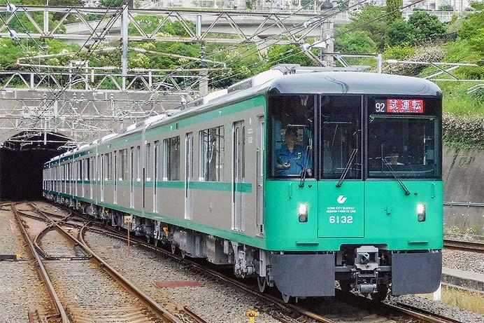 神戸市交6000形6132編成が試運転を実施