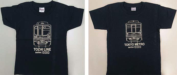 東京メトロ「キッズTシャツ(東西線・副都心線)」など4アイテム発売