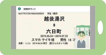 JR東日本,水郡線など9路線で「スマホ定期券」のモニタリングを実施