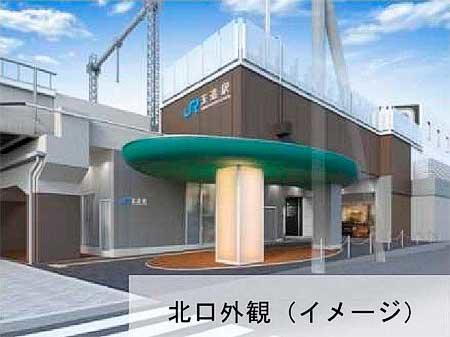 大阪環状線玉造駅が8月31日にリニューアルオープン