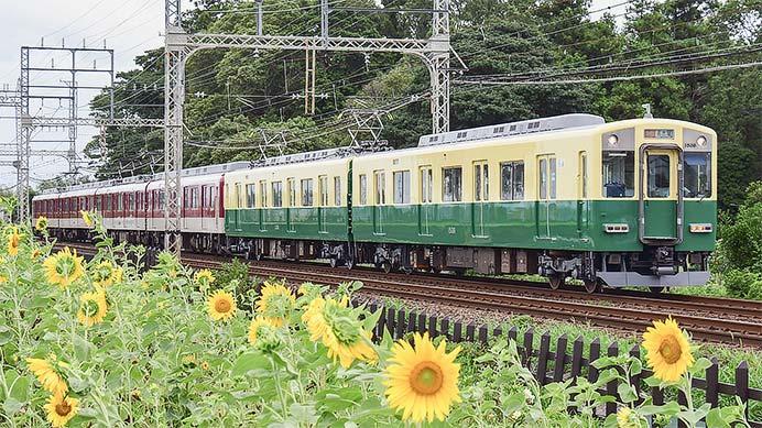 近鉄1440系に志摩線開通90周年記念塗装車が登場