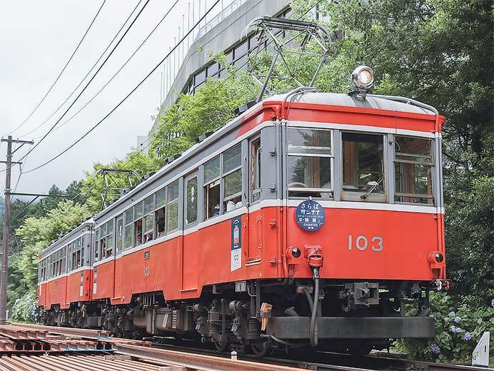 箱根登山鉄道モハ103+モハ107がラストラン