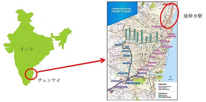 日本信号,インド チェンナイメトロ延伸区間9駅のAFCシステムを受注
